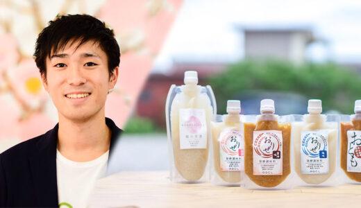 自然を僕らの手に取り戻す。日本の食生活を救う、発酵の魅力とは