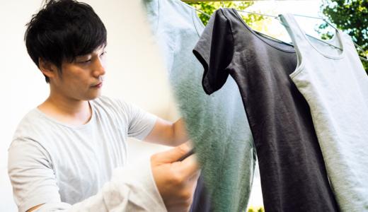 ライフスタイルを提案する洋服。品質の追求の末に生まれた炭繊維Tシャツとは