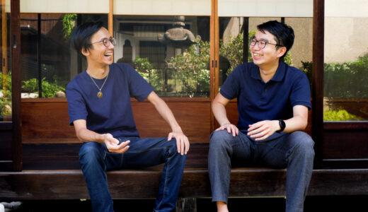 【井上雅登(KRP)×タナカユウヤ対談】京都に根付く、起業家を応援する優しさのエコシステム