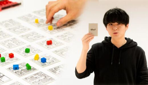 ボードゲームは合理的な学びの手段。経営視点をゲームで学ぶ、企業研修の仕掛け