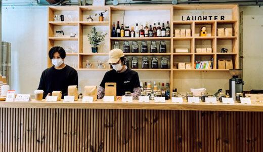 人生の「余白」を彩る場所。アカイノロシ初の実店舗「Laughter」体験レポート