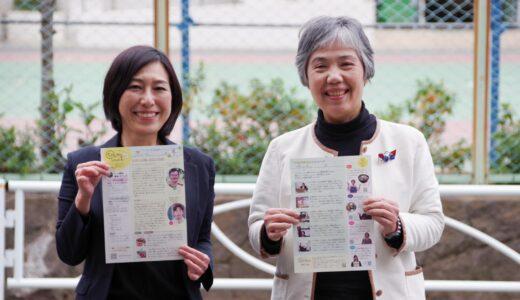 日本で暮らす外国人の幸せを願って。行政とともに行う、外国人と日本人をつなぐコミュニティづくり