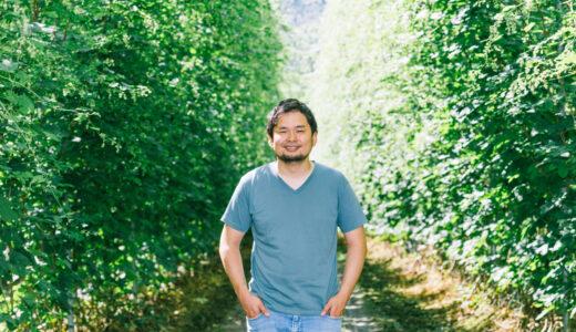 ホップの里からビールの里へ。地域をあげてのファンづくりと産業の再生に挑む