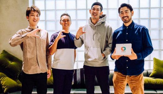 地元の空いたスキマ時間と不動産の軽作業を繋ぎ、日本の不動産を変えるきっかけに。