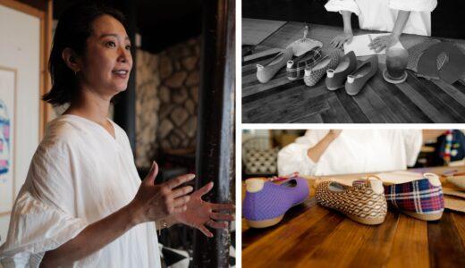 環境に優しく、おしゃれな靴を。パーツを減らし環境配慮の素材を選択、労働面と環境面の課題を乗り越える